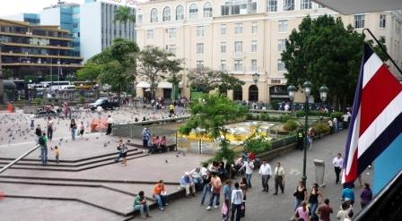 Plaza_de_la_Cultura_vista_suroeste