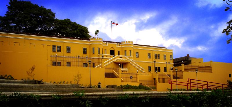 museo nacionale CR