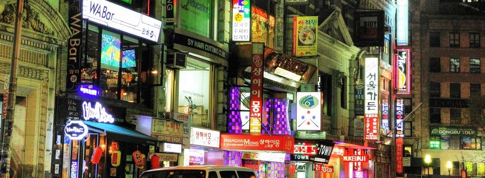USA-NYC-Koreatown99