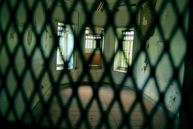 Matt Evans Trans-Allegheny Lunatic Asylum