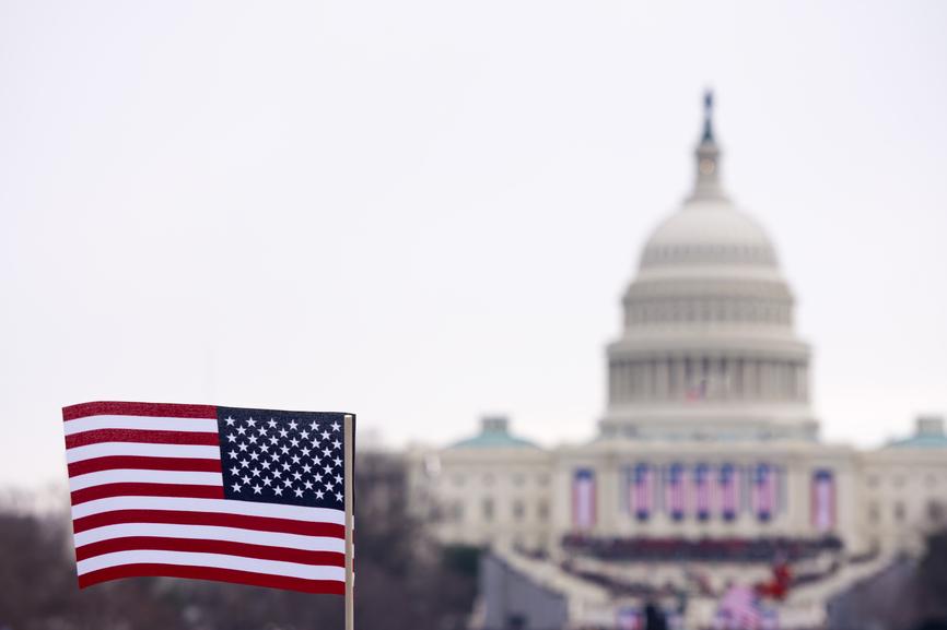 DC Capitol Hill Stockfresh